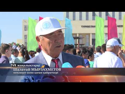 Түркістан облысы әкімдігінің мемлекеттік қызметкерлері киелі шаһарға қоныс аударды