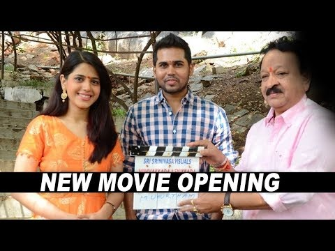 Nuvvakkada Nenikkada Movie Opening | Latest Telugu Films 2018 | Filmy looks