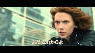 Avengers: Age Of Ultron -