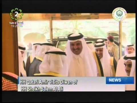 His Highness the Amir of Qatar visits Diwan of most senior member of Al-Sabah family