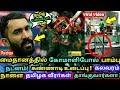 மைதானத்தில் பாம்பு நடனம்! நாளை தமிழக வீரா்கள் Bangaladesh டம் தாங்குவார்களா India vs Bangladesh T20 thumbnail