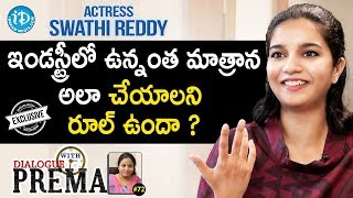 Actress Swathi Reddy Exclusive Interview    Dialogue With Prema #72    Celebration Of Life
