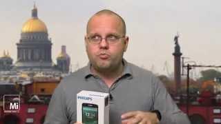Смартфон Philips Xenium i908. Шаг в сторону.
