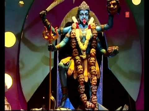 Maa Kali Tune By Anuradha Paudwal [Full Song] I Shakti