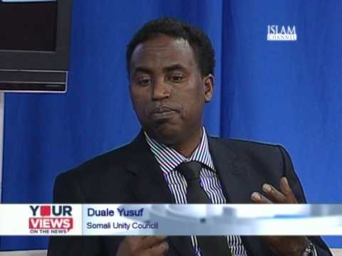 Your Views on the News: Somali Terror Law (Part 1)