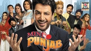 Welcome to Punjab - MINI PUNJAB - FULL FILM - GURDAS MAAN