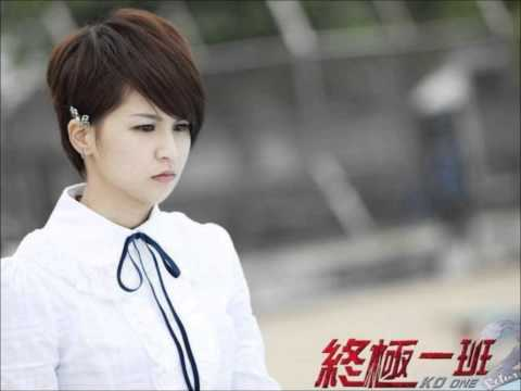 Yi Ge Ren Xiang Zhe Yi Ge Ren Instrumental video