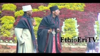 Best New Ethiopian Orthodox Tewahedo Mezmur 2015 BEGENE YE NOHE