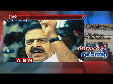 Congress party Comments on CPM Government over kerala floods | ABN Ground Report