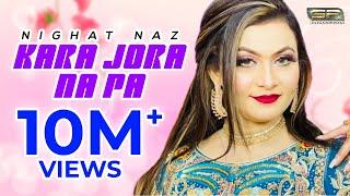 Kara Jora Na Pa - Nighat Naz - New Eid Album - 2019 - SR Production