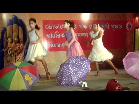 Zubi Dubi - Sakhi video