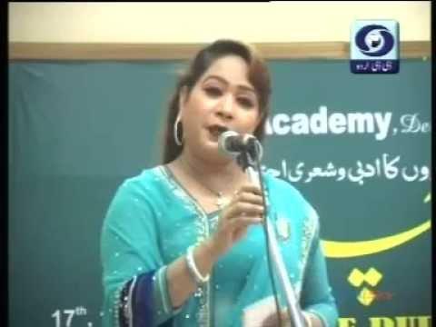 Rais Siddiqui On Dd Urdu   Mushaira--11 video