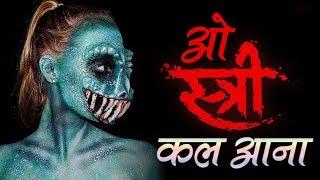 Halloween Special भूत पास्ता की सबसे डरावनी कहानी - जहाँ नारी का प्रवेश निषिद्ध है | Bhoot Pasta