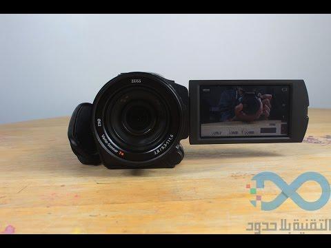 مراجعة لكاميرا الفيديو Handycam FDR AX100E: كاميرا فيديو تقدر تصوّر بدقة 4K !