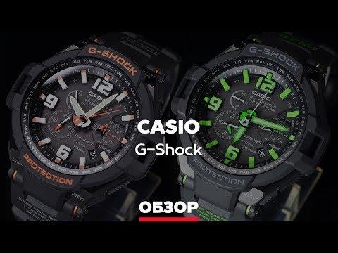 Обзор мужских часов Casio G-Shock GW-4000-1A и GW-4000-1A3