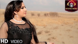 Khurshid Afsana - Keyli OFFICIAL VIDEO