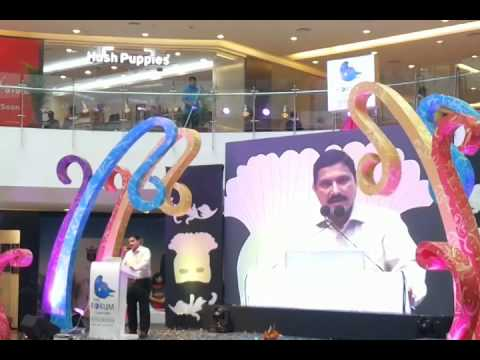 YS Chowdary inagural speech at Sujana Mall Hyd