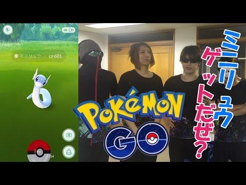 【ポケモンGo攻略動画】名古屋でポケモンの巣を探しながらポケモンゲットだぜ!【ポケモンGO】【MSSP】  – 長さ: 6:32。