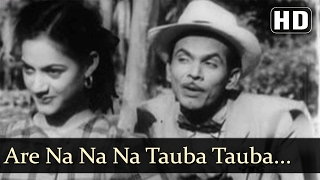 Are Na Na Na Tauba Tauba (HD) - Aar Paar Song - Geeta Dutt - Johny Walker - Mohd.Rafi-Old Hindi Song