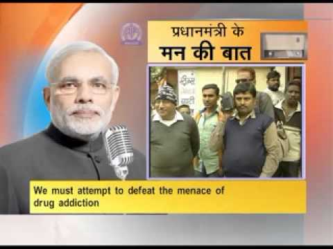 Drug menace a national pain: PM Narendra Modi