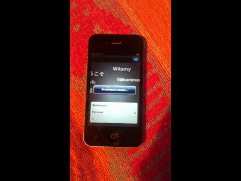 Сброс настроек на айфон 4s