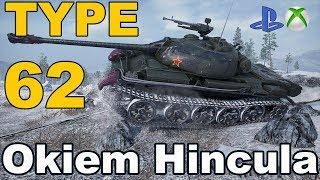 Type 62 Dragon Okiem Hincula World of Tanks Xbox One/Ps4