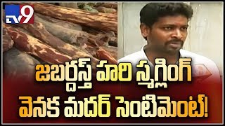 Jabardasth Hari : I never financed films with smuggling money - Exclusive