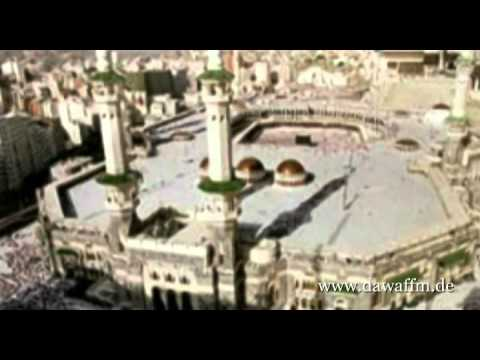 History Of Mecca And Medina (  Urdu ) video