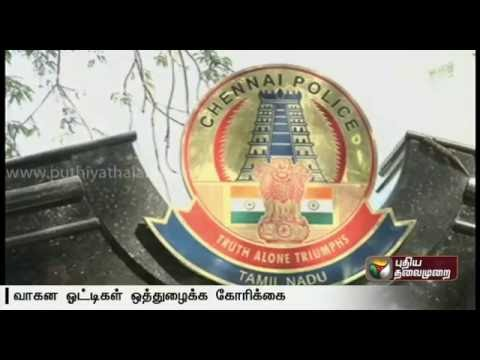 Chennai police to organise no accident day to create awarness about road accidents