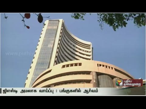 Sensex soars 330 points, Nifty 97 points