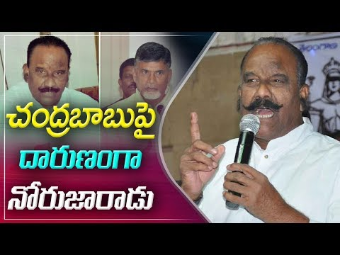 Minister Naini Narasimha Comments on CM Chandrababu | ABN Telugu
