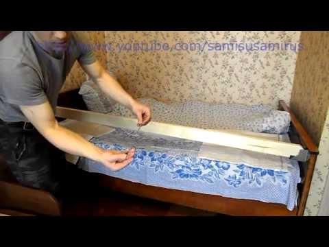 Как сделать ограничитель на кровать