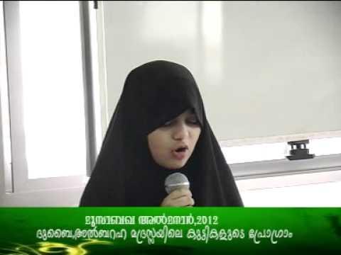 Nada Nisar Dubai  Islamic Song Malayalam Mappilappattu Patturummal Mailanchi video