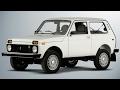 Download Standart Lada Niva VAZ-21213 1992-2009-ci illər in Mp3, Mp4 and 3GP