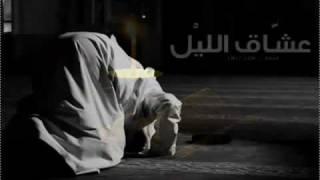 قيام الليل للشيخ صالح المغامسي مؤثر جدا