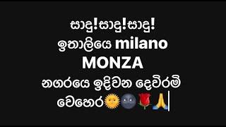Italy Milano Monza Idivana Lankarama Devamadura