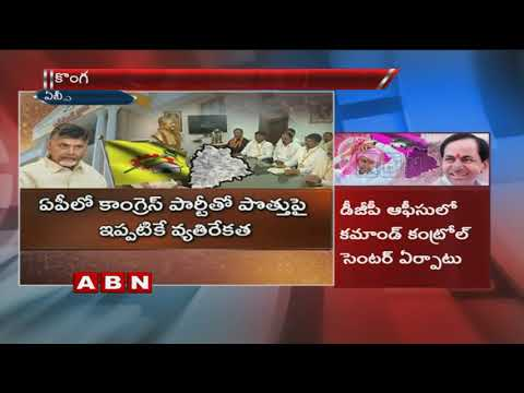 CM KCR Strategy on Pragathi Nivedhana Sabha | Special Story