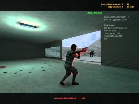 Counter-Strike 1.6 Играем в побег из тюрьмы № 1