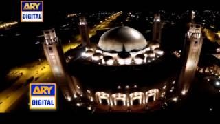 Shab-e-Meraj Ki Khususi Transmission aaj Raat 10:00 baje
