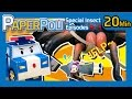 Special Compilation 2 Insects Story Paper POLI PETOZ Robocar Poli Special mp3