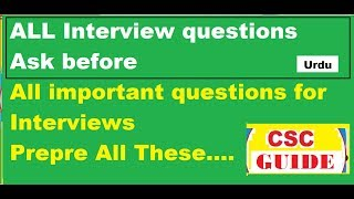 All interview questions ask from Pakistanis already  for scholarship