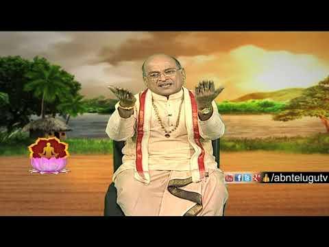 Garikapati Narasimha Rao About Dependency | Nava Jeevana Vedam | Episode 1414 | ABN Telugu