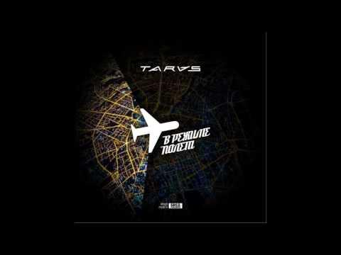 TARAS - Рай или космос