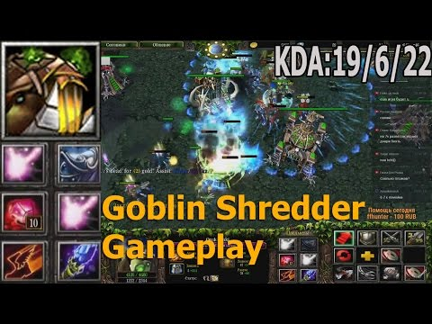 DotA Rizzrak, Goblin Shredder Gameplay (Запись Стрима)