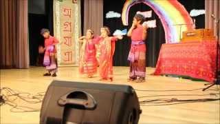 Ranga Bou Mach Kotere- performaed by Noureen, Ibrahim, Abiyaz, Sumanah