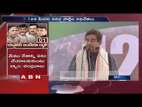 Modi government's time is over: Mamata Banerjee's anti-BJP rally | Live Updates | ABN Telugu