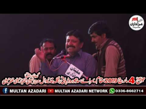 Zakir Azhar Abbas Baloch I 4 March 2019 I Sarai Sidhu Road Bati Bangla khanewal