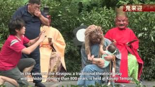 よこしばひかりプラス(横芝光町公式プロモーションビデオ)