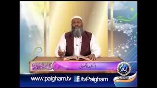 Episode 1 Eid ul Azha Special with Dr  Hamad Lakhvi
