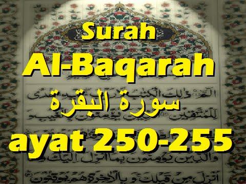 20040719 Ustaz Shamsuri 274 - Surah Al Baqarah ayat 250-255...
